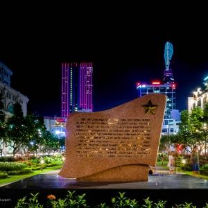 Việt-Nam_Ho-Chi-Minh23